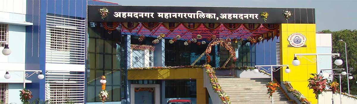 Ahmednagar Municipal Corporation A1